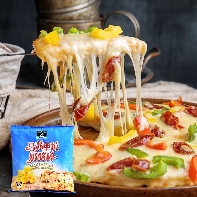 熊猫牌马苏里拉材料披萨360g芝士16.80元包邮