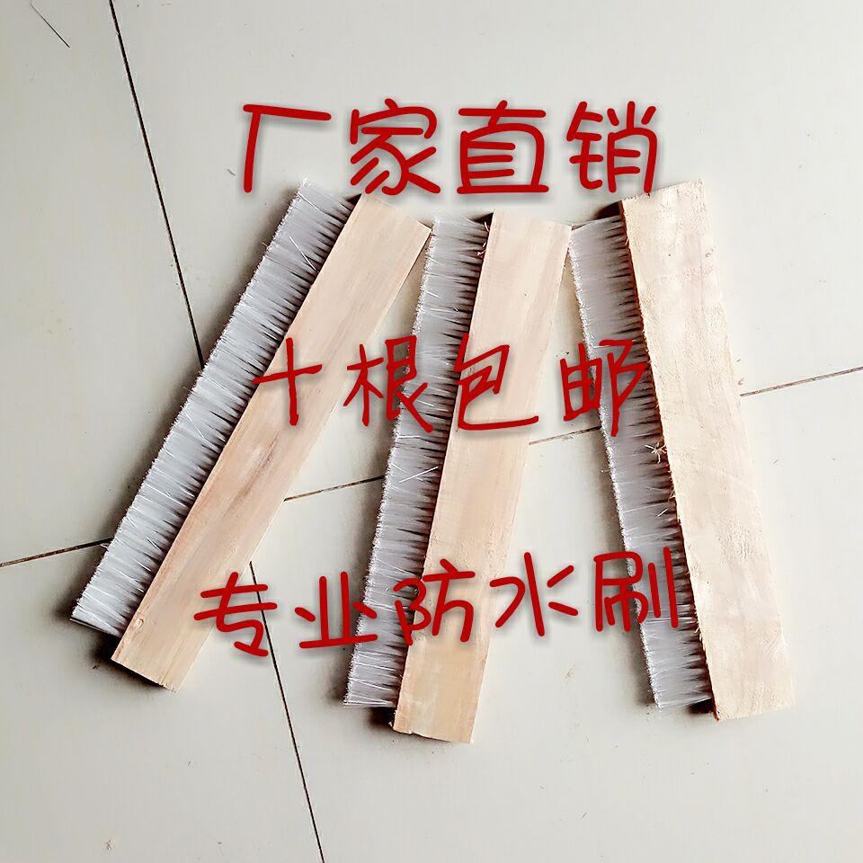 做防水用的刷子丙纶布防水专用毛刷大排刷排刷丙纶刷工业刷砖机刷