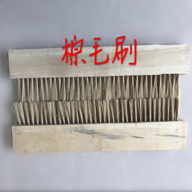 做防水的刷子丙纶刷丙纶布防水专用刷大排刷软毛刷防猪毛排刷工业
