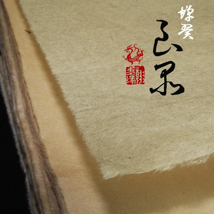 Бумага из бамбука Артикул 45460747992