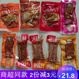 领【2元券】购买盐津铺子传统风味豆干排骨劲道牛肉