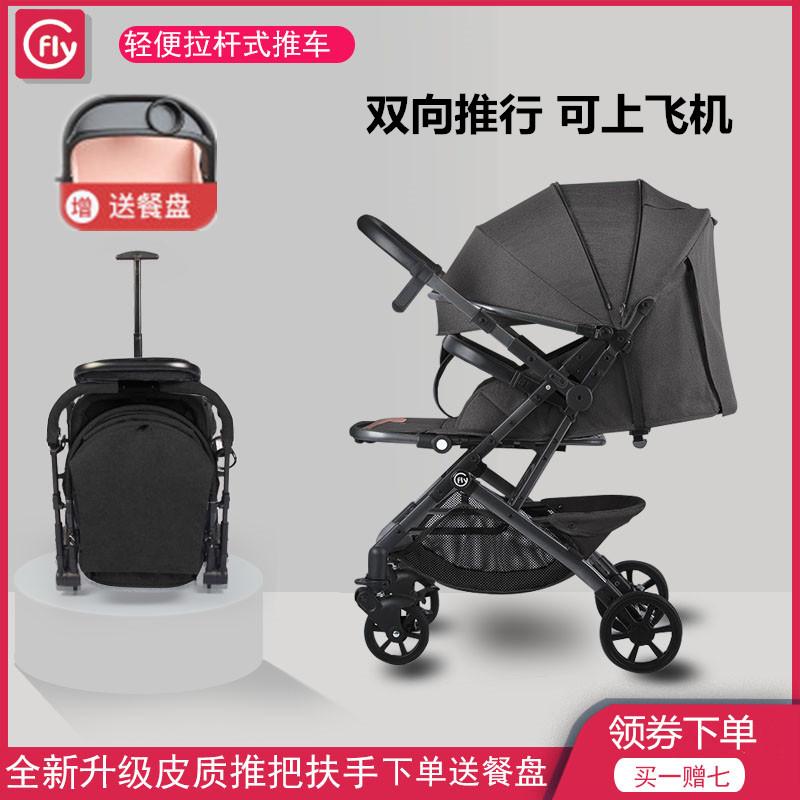 Складные коляски для детей Артикул 593419762113
