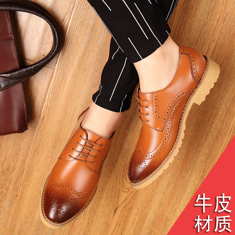 New mens shoes brown leather low top shoes Brock mens shoes youth lace up spring and autumn casual mens shoes Korean version