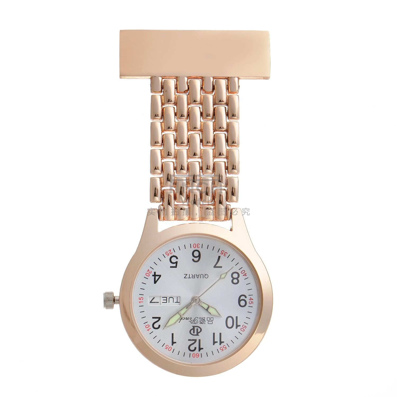 Карманные часы Артикул 591254394283
