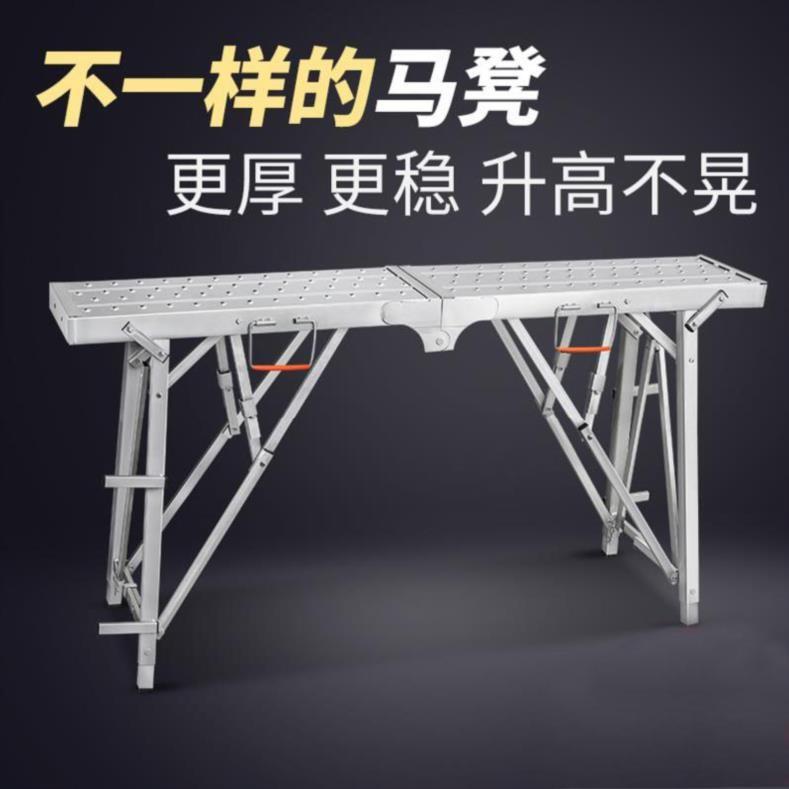 刮腻子马��装修可折叠梯架小型马椅紧固台阶刮墙梯子马凳登子工