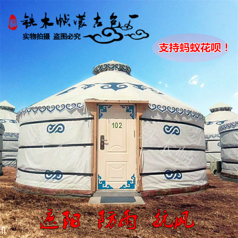 Large scale yurt tent farmhouse Restaurant Outdoor thickening rain proof mobile outdoor barbecue Hotel explosion proof