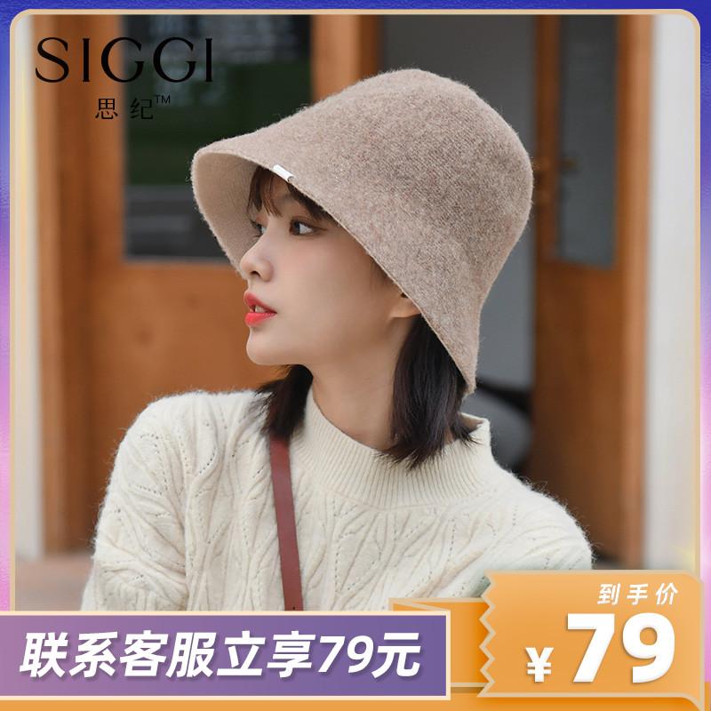 siggi 帽子女秋冬韩版羊毛渔夫帽潮百搭双面水桶帽可折叠毛线盆帽
