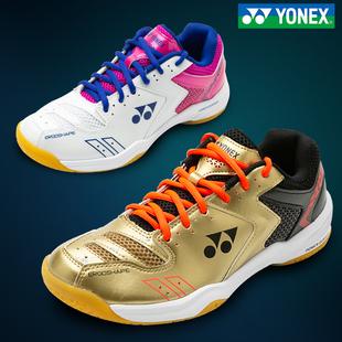 正品尤尼克斯羽毛球鞋男鞋女鞋yy运动鞋男女款超轻减震透气训练鞋价格