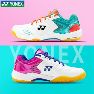 女鞋 尤尼克斯羽毛球鞋 女款 防滑减震YY专业运动鞋 YONEX 透气训练鞋