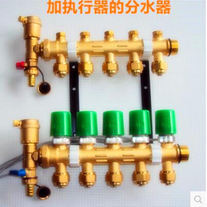 德国曼瑞分水器地暖分集水器混水智能全铜1寸D25主体正品联保包邮