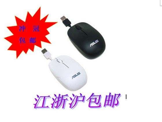 ASUS�A�T鼠�� 新款UT220有�光�W鼠��USB伸�s鼠�斯P�本光�鼠��