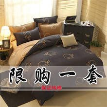 Inspected and thickened all cotton four piece set of pure cotton frosted 1.8m2.0m ins air mesh red bed sheet and quilt cover