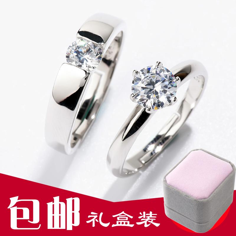 结婚戒指仿真一对求婚仿真钻戒女男浪漫情侣钻石戒指活口送女友