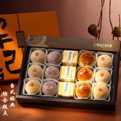 台湾进口特产代购犁记星采综合15入礼盒台式糕点心小吃零美食包邮