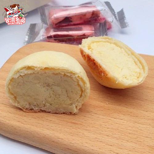台湾进口食品代购 宝泉 招牌小月饼6入糕点 特产小吃零食 2件包邮
