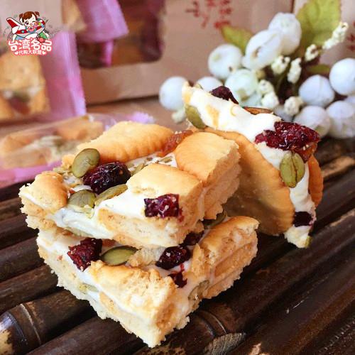 台湾进口食品代购 丝酥入叩 雪花Q饼11入特产 小吃零食 任2件包邮