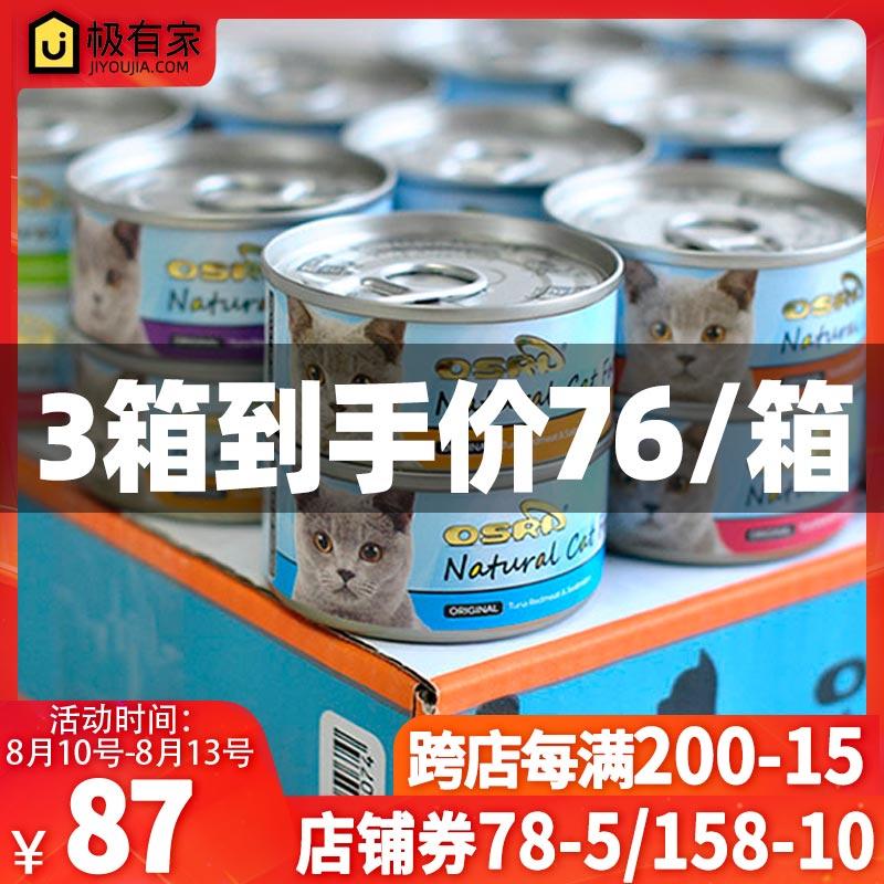 Консервированная еда для кошек Артикул 520359067450