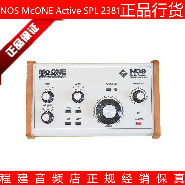 【 лицензированный качественный товар 】БДУ McONE Активный SPL 2381 господь шаг запись комната монитор контролер