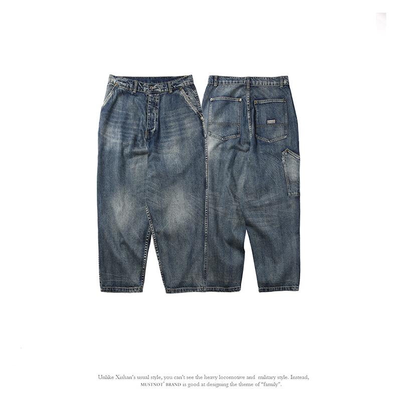 MADNESS WTAPS MDNS 日系余文乐牛仔裤男口袋做旧水洗垮裤九分裤