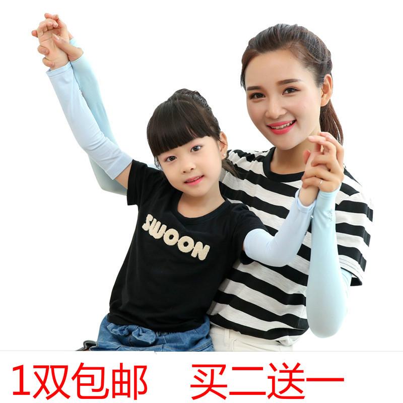 儿童冰袖Let's slim韩国小孩冰丝防晒袖套夏季宝宝亲子款跑男袖套