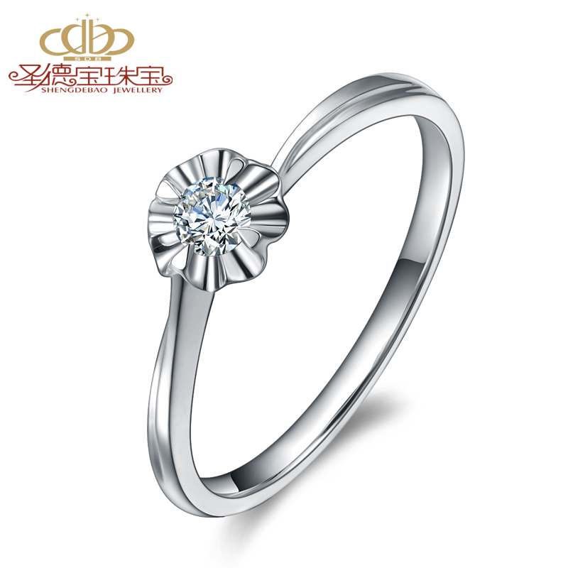 Shengdebao pt950 platinum carat diamond ring show diamond effect diamond wedding ring real diamond naked diamond brilliant