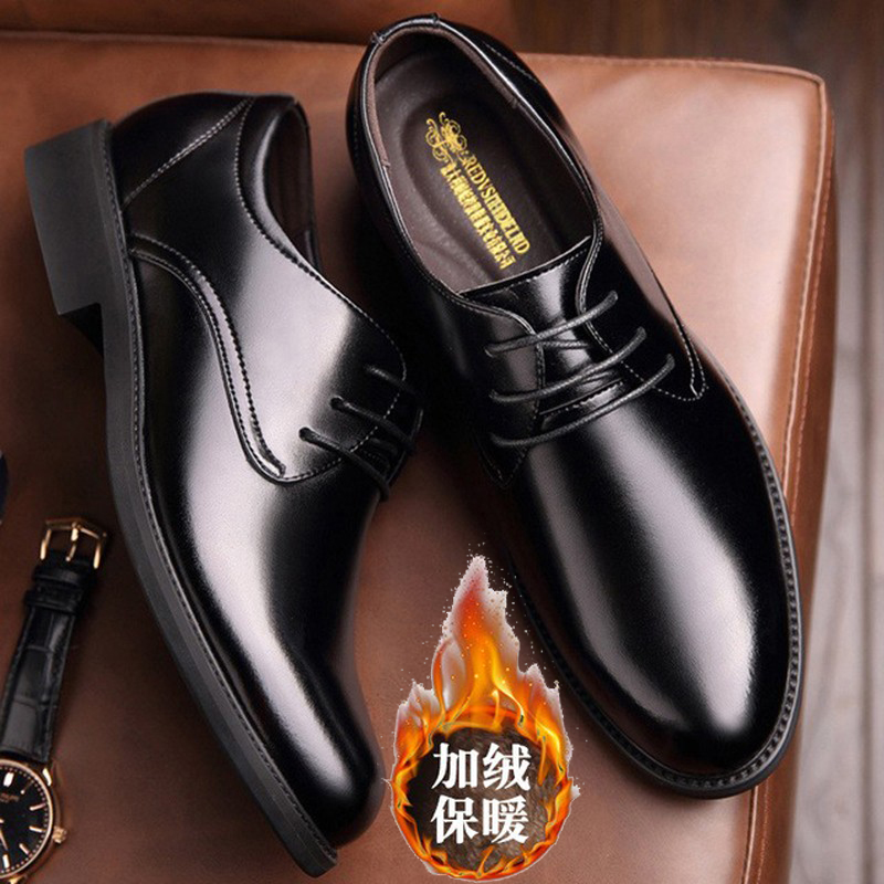 2021 autumn and summer new mens leather Korean shoes leisure business British cowhide low top trend versatile inner heightening shoes