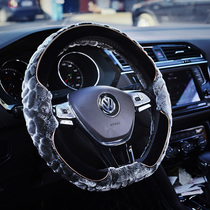 Car steering wheel sleeve Winter Four Seasons universal type of male and female fast teng La Langy Xuan Yat Buick