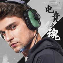 HOLY SERPENT/Snake Saint X6 Game Headphone-wearing Competition 7.1 Eating Chicken with Ear and Ear for Jedi Survival, Audio-defense Special-Purpose Competition Equipment with Mai Wireless Cool Luminescence