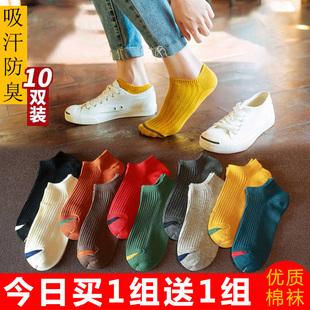 男短腰纯棉短口低帮薄款运动潮船袜