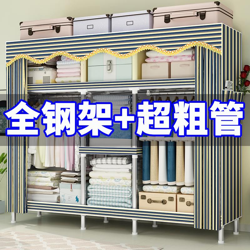 简易布衣柜组装布艺衣柜现代简约衣柜出租房用钢管家用卧室挂衣橱