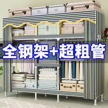 簡易布衣柜簡約現代經濟型省空間鋼管加厚布藝組裝宿舍出住房衣櫥