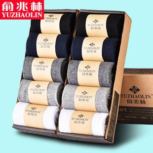 俞兆林男士袜子纯棉防臭隐形船袜吸汗透气中筒袜夏季低帮浅口短袜
