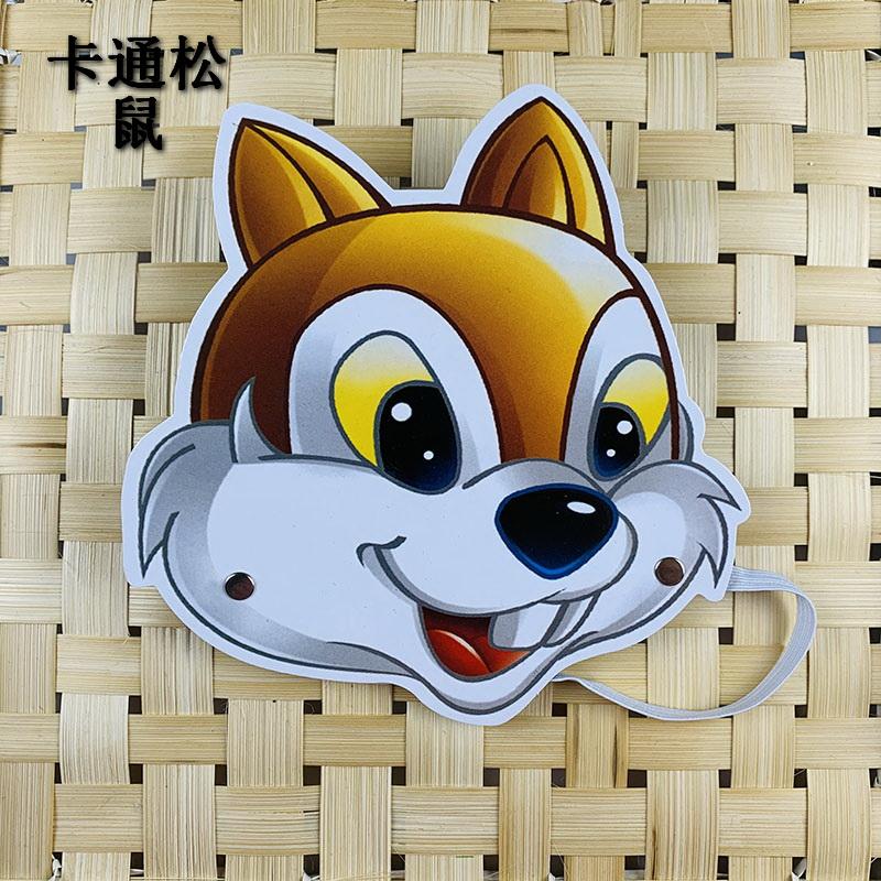 幼儿园教学面具舞台公开课角色扮演儿童表演道具动物头饰卡通松鼠