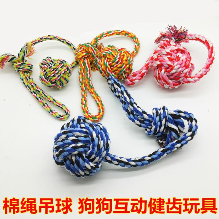 宠物棉绳玩具 手拉式棉绳吊球 猫狗玩具 狗狗咬绳磨牙洁齿绳结球
