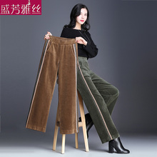 Corduroy pants children's autumn and winter Plush wide leg pants 2019 new high waisted striped Plush straight bobbin pants drape casual pants