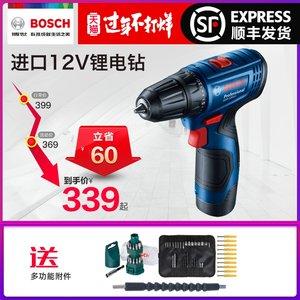 博世电钻充电钻家用手电钻12V博士电动螺丝刀工具手枪钻GSR120-LI