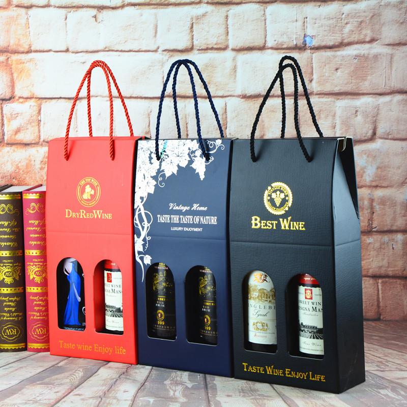 红酒包装盒高档礼盒手提礼品纸袋子单双支葡萄酒纸盒2支装