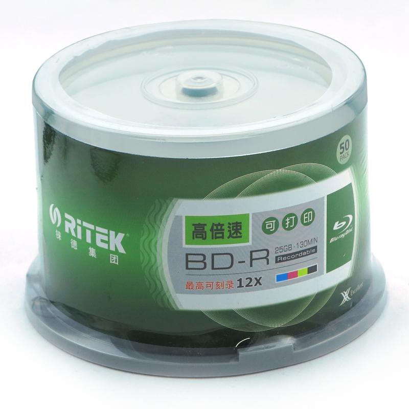 錸德台產 X 藍光可打印光盤25G 12X A級 BD~R刻錄盤 兼容性強