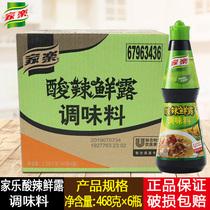 家乐酸辣鲜露468g 整箱6瓶酸辣汤烹饪其它调料 凉拌调味汁辣香露