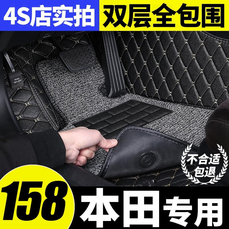 全包围汽车原装广本广汽本田缤智凌派全包18款锋范脚垫飞度专用大