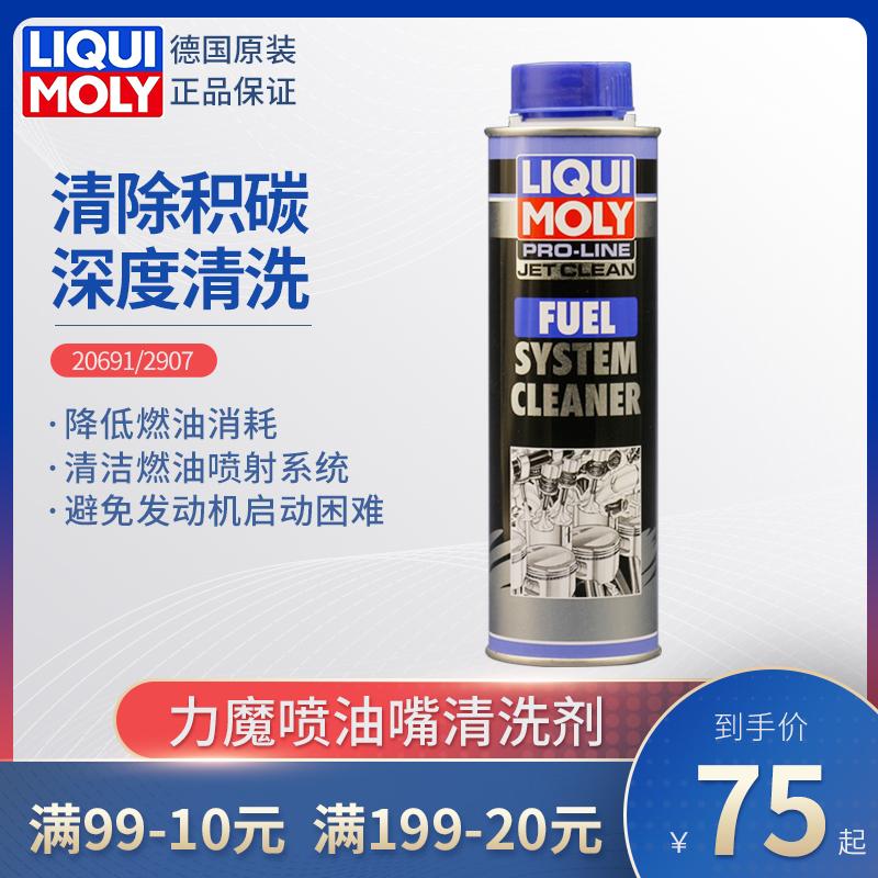 ドイツの力魔の噴油口の油路システムの深さは炭をきれいにして保養剤をきれいに洗って瓶をつるします5153/2907