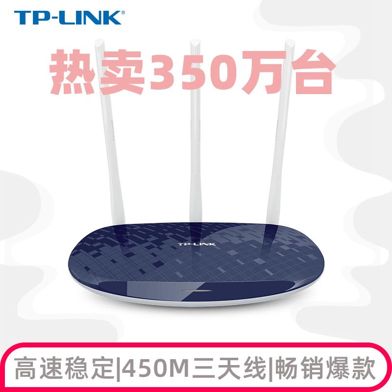 TP-LINK 无线路由器 家用 穿墙高速wifi穿墙王TPLINK 大功率 百兆端口 tp路由器宿舍 学生寝室 TL-WR886N
