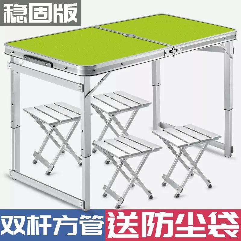 折叠桌摆摊桌户外桌子折叠便携式简易铝合金家用餐桌展业桌地摊,可领取1元天猫优惠券