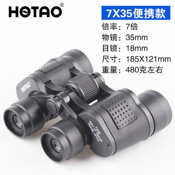 泓涛 高倍高清双筒望远镜 优惠券折后¥59包邮(¥79-20)