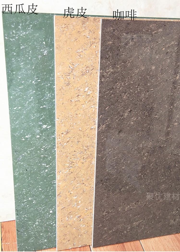 Керамическая плитка для пола Артикул 617199447991