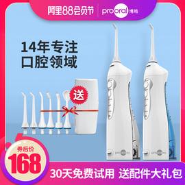博皓电动冲牙器便携式智能洗牙器牙结石水牙线家用口腔神器洗牙机图片