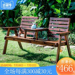 汇联户外实木桌椅庭院防腐双人靠背椅子阳台露天公园休闲桌椅组合