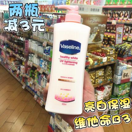 进口凡士林烟酰胺b3果酸白皙身体乳