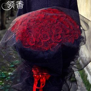 丹江口市郧西县花店同城十堰市情人节19朵粉玫瑰花束竹溪县