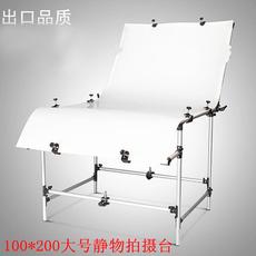 Фото столы